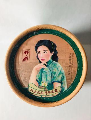 舒妍 上海珍珠霜60g/上海雪花膏老牌子/上海帶回