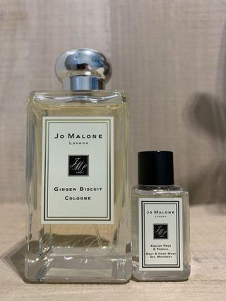 Jo Malone - Ginger Biscuit