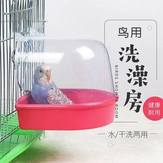 鳥用外掛洗澡盆沐浴盆小型鸚鵡用