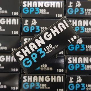 120mm Shanghai GP3 100 Pan Fresh Medium Format Film Roll ( Black and White )