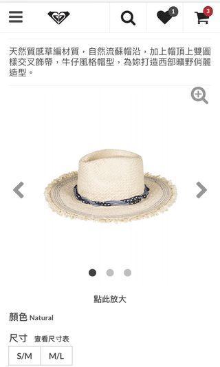 ROXY 草編帽