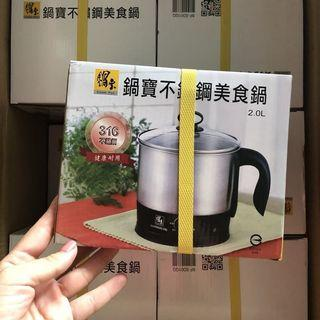 鍋寶316多功能美食鍋2.0L