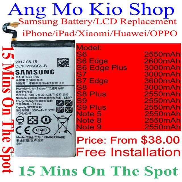 iPhone /Samsung/OPPO/Huawei/Xiaomi Battery replacement