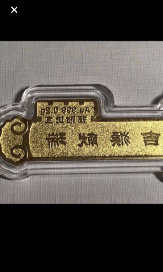 CLEARANCE SALES {Collectibles Item - Pure Gold} 金是永恆 24K/999 0.2grams Pure Gold 足金-吉猴献瑞 招財进宝