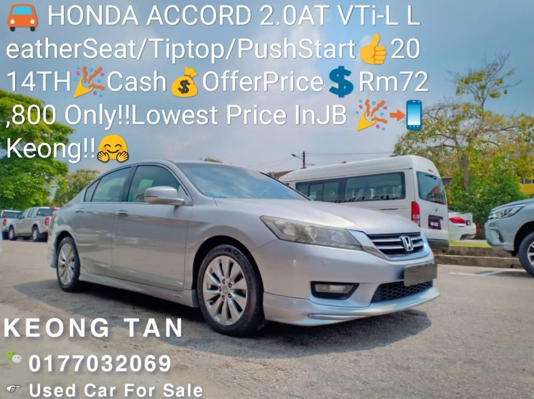 HONDA ACCORD 2.0AT VTi-L LeatherSeat/Tiptop/PushStart👍2014TH🎉Cash💰OfferPrice💲Rm72,800 Only‼ Lowest Price InJB 🎉📲0177032069 Keong‼🤗