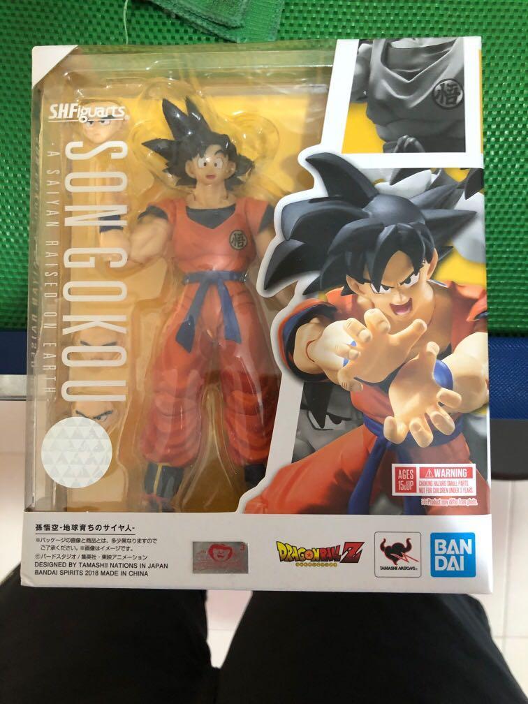 SH Figuarts SDCC Vegata Gohan Box Protectors in stock! SDCC Goku Trunks