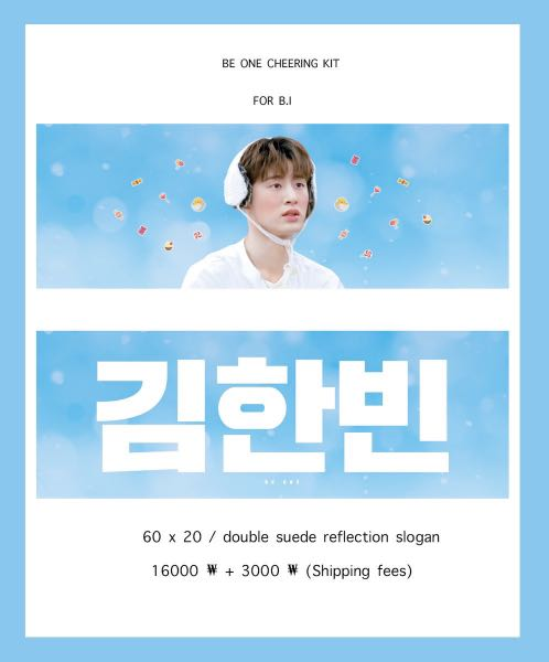 [WTS] BEONE1022 cheering slogan