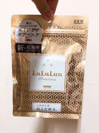 日本lululun化妝水面膜(金)