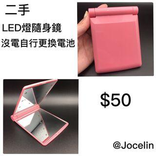 led隨身鏡