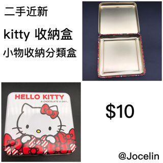 kitty 方盒 kitty收納盒