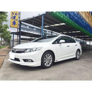 2012 Honda Civic 1.8 VTi-S 貼心接送服務 外縣市皆可搭乘大眾運輸到以下 各大火車站///高鐵站///客運站  ***買車賣車歡迎找我*** 手機:0925-893-839 阿嘎