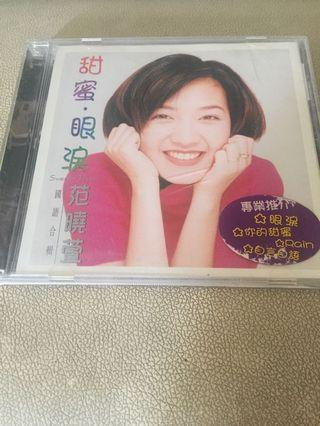 CD | Mavis范晓萱