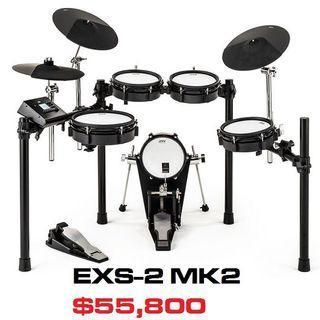 ATV電子鼓 EXS-2 MK2 含免費運送安裝 free shipping and install