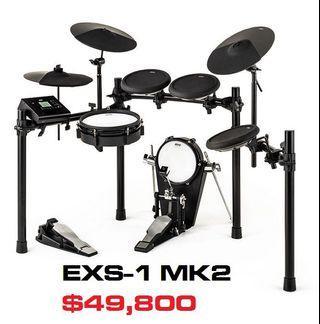 ATV電子鼓 EXS-1 MK2 含免費運送安裝 free shipping and install