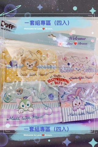 四入專區-【迪士尼Disney】日本東京達菲好朋友小方巾套組(一套,四入裝)口水巾 小毛巾 手帕 海上 sea 感恩節 衛生紙