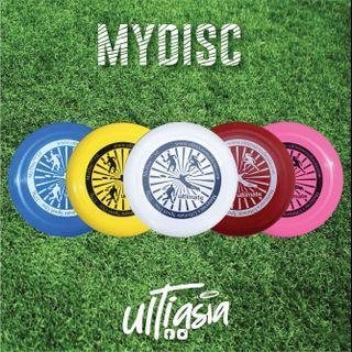 Ultimate Frisbee MyDisc 175g (Malaysia made)