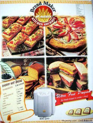 bread maker kaiser威寶全自動麵包機