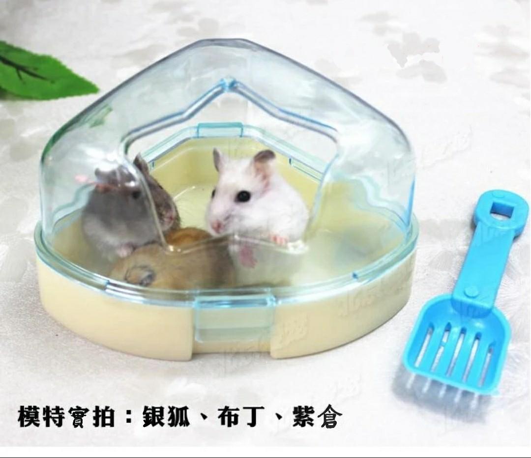 倉鼠用品大浴室浴缸適合金絲熊加浴沙洗澡用