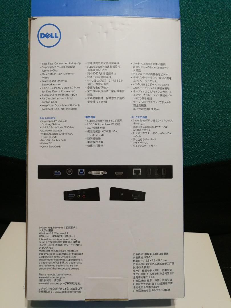 Dell D3000 SuperSpeed USB 3.0 Docking Station HDMI DVI Ethernet 5 USB 2.0 TESTED