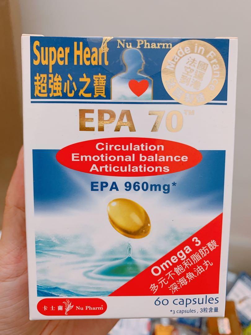 卡士蘭EPA70 魚油60粒(長期有貨)