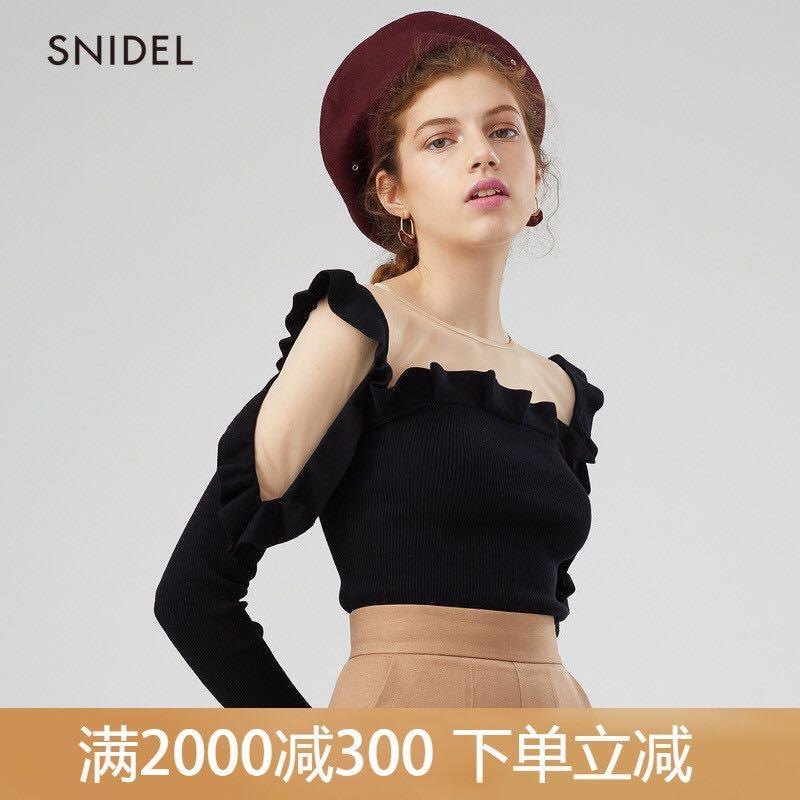 Snidel 薄紗top