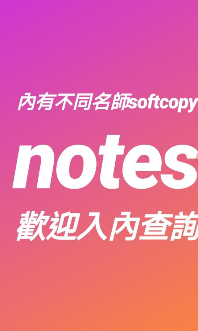 Softcopy notes!!!