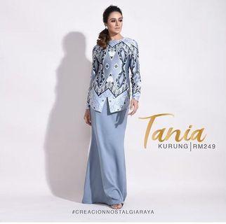 Siti Nurhaliza Collection