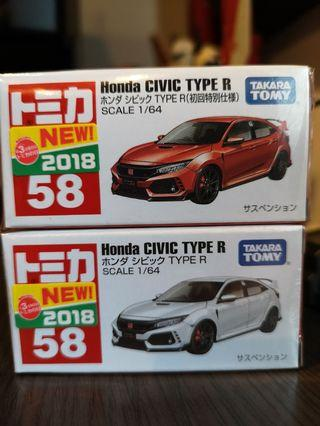 Tomica Honda Civic Type R #58 (Set of 2 cars)