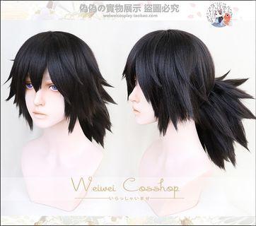 Kimetsu No Yaiba Giyu Tomioka wig