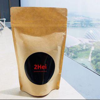 🚚 *Fresh Ground Coffee. Free Delivery on all Orders* Sumatran Coffee - Original Grind 200gm