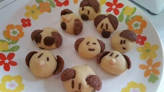 🚚 Horlick Doggy Cookies