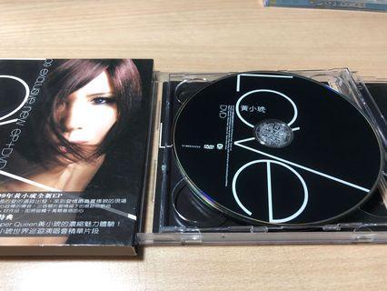 黃小琥EP+DVD