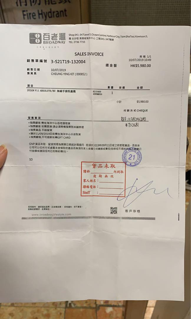 尖沙咀海洋中心百老匯指定分店$5980.九五折出售#staysafe