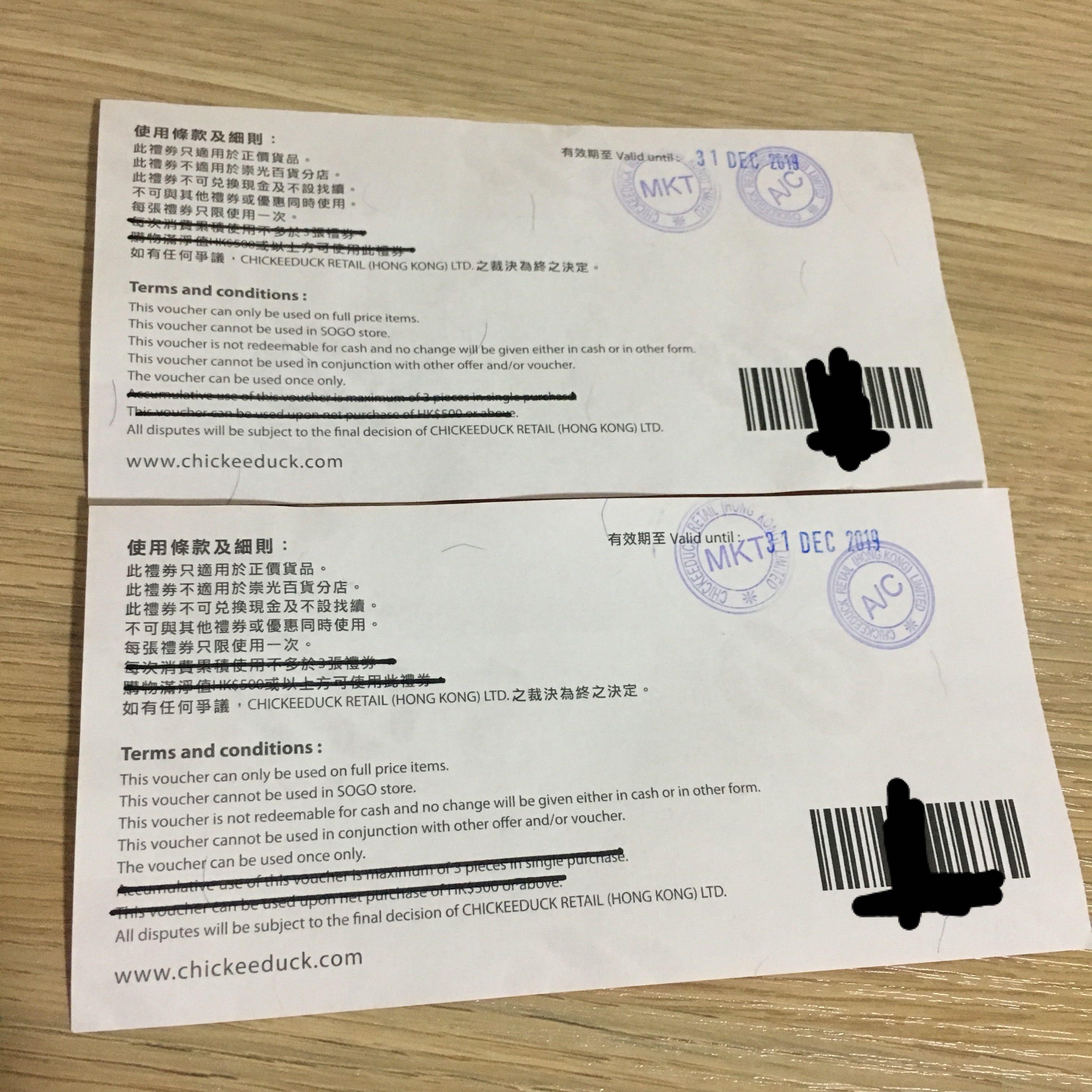 🌟 chickeeduck $100 禮券  gift Voucher