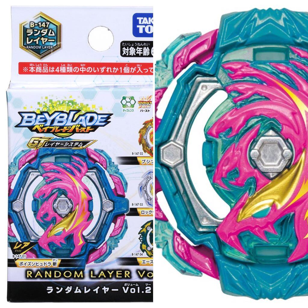 Beyblade B147-01 Poison Hydra (Random Layer Vol 2)