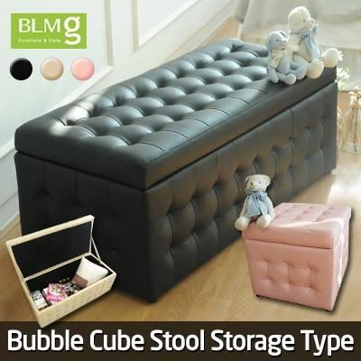 Stupendous Blmg Bubble Cube Stool Storage Ottoman Furniture Sofas On Frankydiablos Diy Chair Ideas Frankydiabloscom