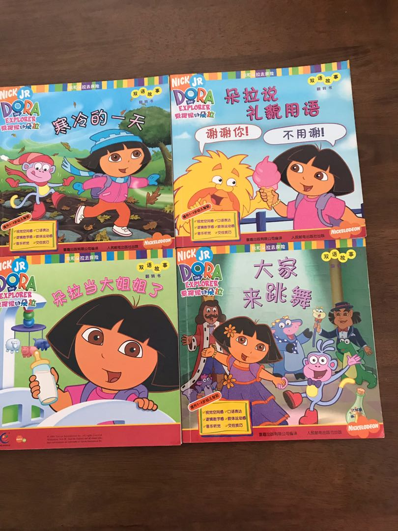 Dora the explorer, Nick Jr( English and Chinese)