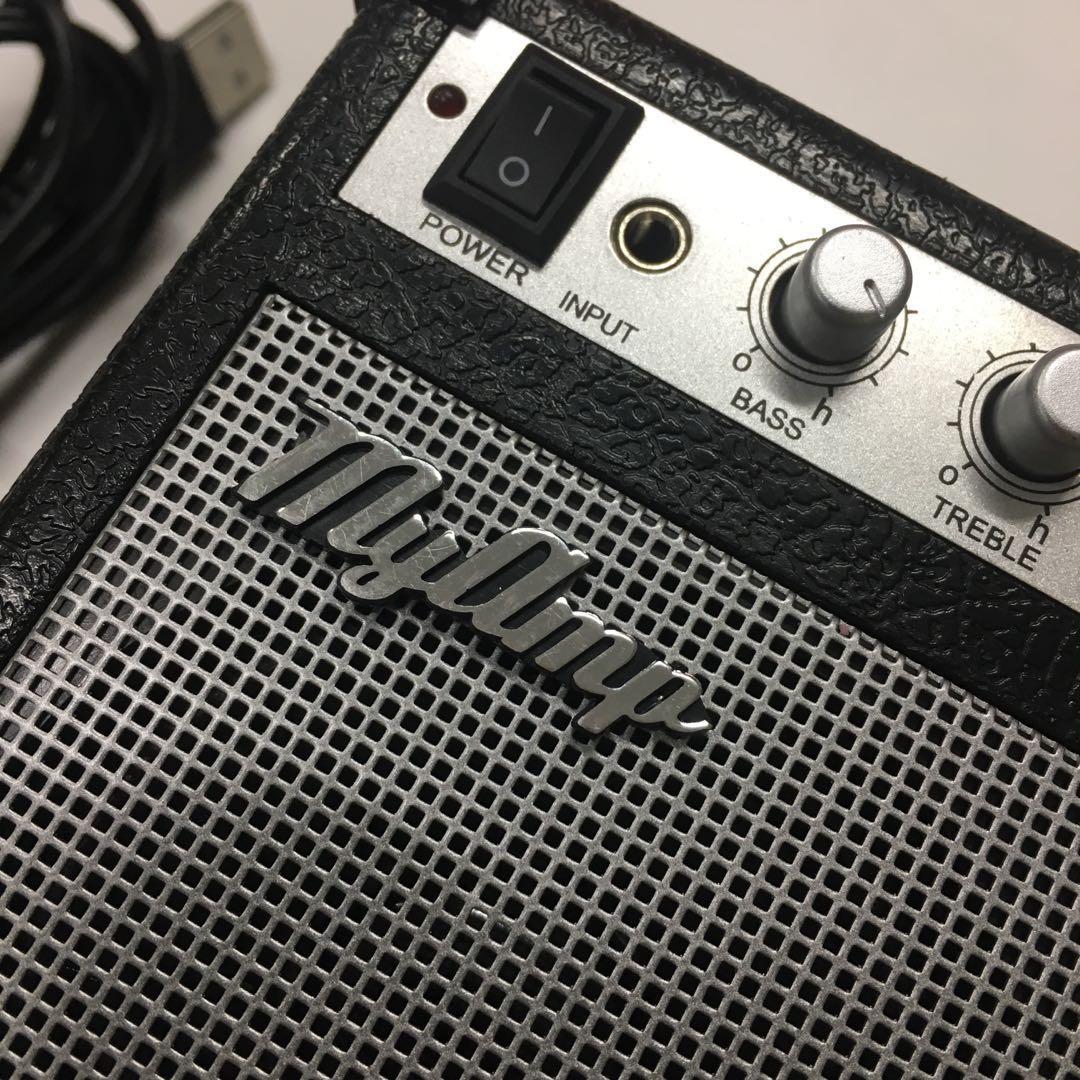 My Amp Amplifier Bass Treble Adjustable Speaker