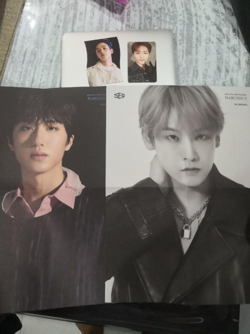 selling/trading sf9 narcissus inserts