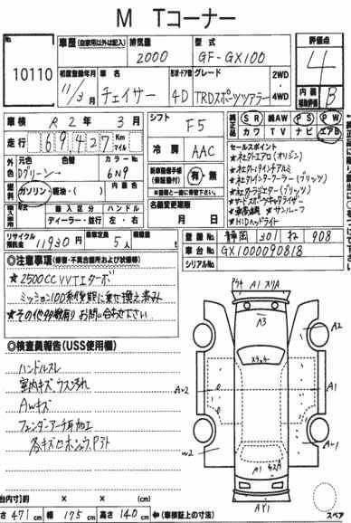 TOYOTA CHASER GX100 1999價錢面議(另有bid車、水貨車、中港牌、租車服務、大量現貨  、古董車等)