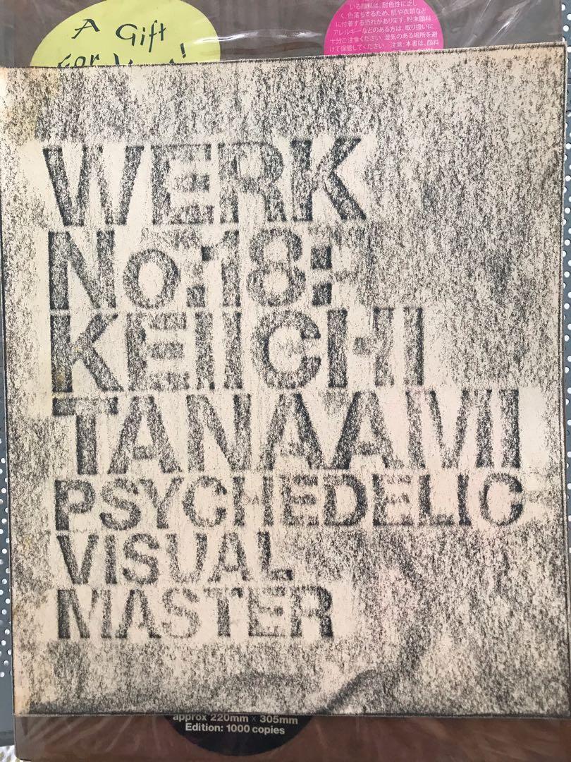 WERK NO. 18: KEIICHI TANAAMI PSYCHEDELIC VISUAL MASTER