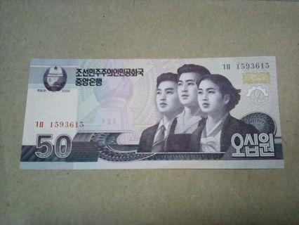KOREA UTARA — KPW 50 — 2002 — unc ✓