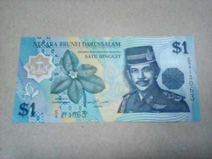 BRUNEI — BND 1 — 1996 —  unc ✓