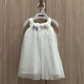 Bianne Tutu Dress with Custom Beads