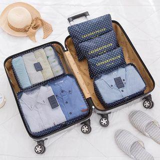 [Large] 6pcs Travel Organiser 6 in 1 luggage organizer cube toiletries bag shoe bag
