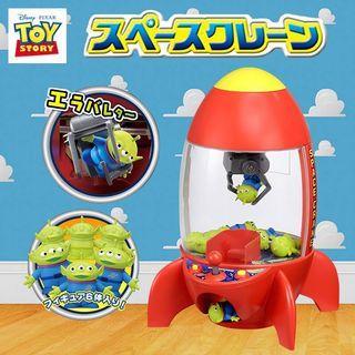 玩具總動員三眼怪夾娃娃機