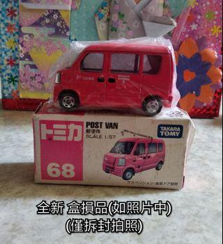 (全新 盒損品) Tomica 小汽車 No 68
