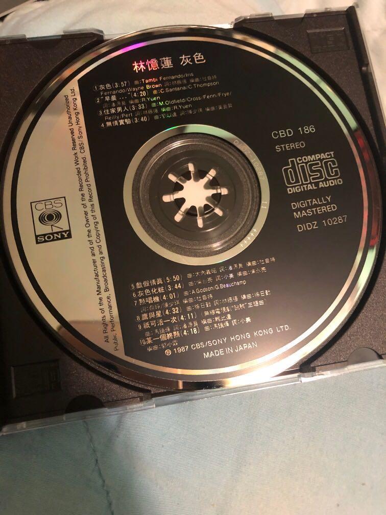 林憶蓮 - 灰 (CD) 早期CBS / SONY 日版 11 +++++