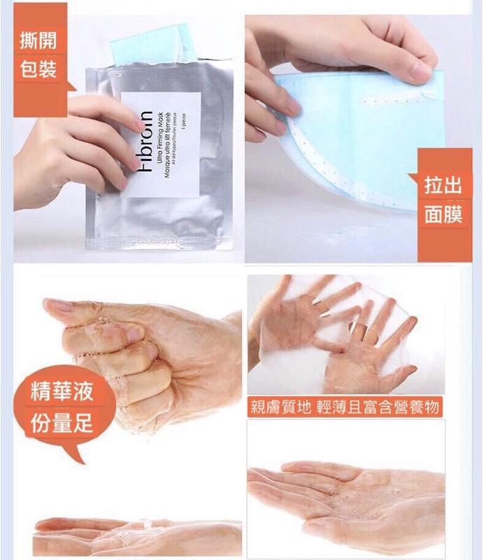 10片 控油抗痘消痘疤 泰國正品 Fibroin 蠶絲蛋白童顏面膜 泰國代購