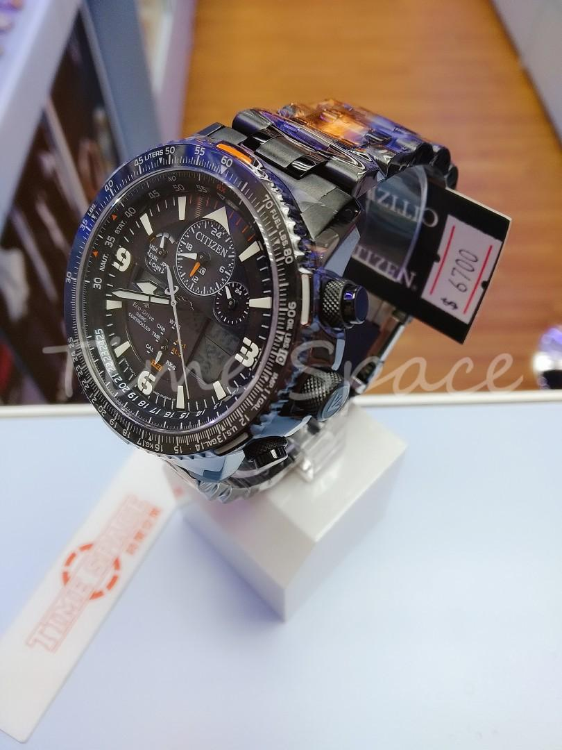 outlet store 93989 bdff3 CITIZEN PROMASTER Eco-Drive RÀDIO CONTROLLED JY8085-81E (光 ...